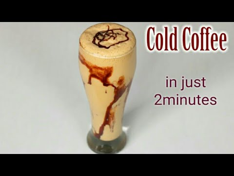 Cold Coffee Recipe    बाजार जैसी झाग वाली क्रीमी कोल्ड कॉफ़ी बिना कॉफ़ी मशीन के बनाये
