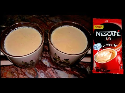 Coffee Recipe without machine | Nescafe 3 in 1 instant milk coffee | creamy Cappuccino recipe