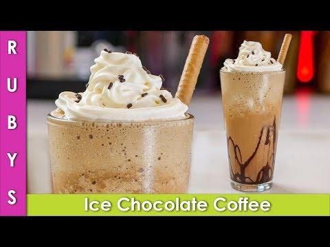 Cold Chocolate Ice Coffee and Evaporated Milk Recipe in Urdu Hindi – RKK