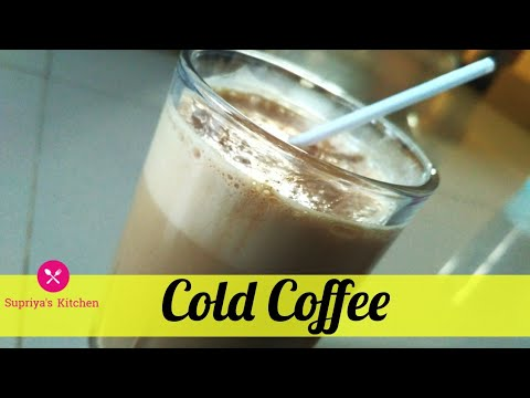 How to Make Cold Coffee Recipe | थंड कॉफी | Make Instant Cold Coffee