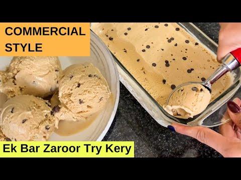 Coffee Crunch Premium Ice Cream Recipe – No Eggs – No Ice Cream Machine by (HUMA IN THE KITCHEN)