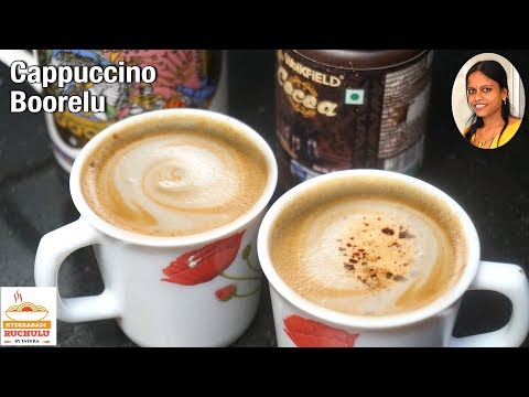 Restaurant Style Cappuccino Coffee | Homemade Cappuccino Coffee | Only 3 Ingredients