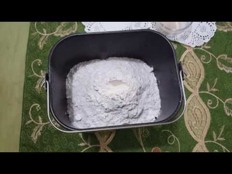 How to make a 2lb White Bread in the Hamilton Beach Breadmaker