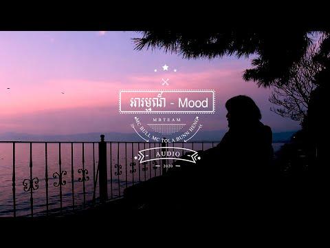 MC BULL អារម្មណ៏ MOOD FT MC TOLA x BUNN HENG (Official Music Lyrics)