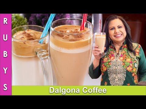 Dalgona Coffee Tri-Color Iced Whipped Coffee Recipe in Urdu Hindi – RKK