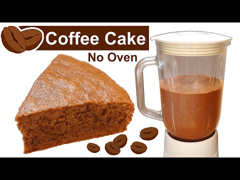 Coffee Cake Recipe | Coffee Cake | Easy Coffee Cake Recipe | Moist Coffee Cake Recipe