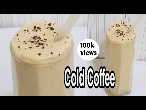 Cold Coffee Recipe without ice cream at home
