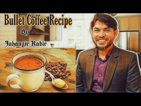 Dr Jahangir Kabir Butter Coffee Recipe | Bullet Coffee | Keto Diet | |ডাক্তার জাহাঙ্গীর কবির