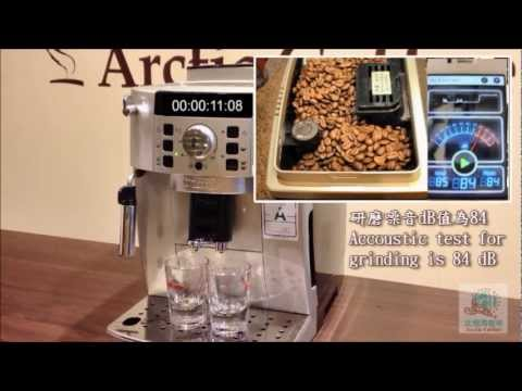 Delonghi ECAM 22.110.sb complete review 完整介紹 by Arctic Coffee 北極海咖啡