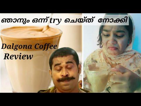 Dalgona Coffee REVIEW  / ഇത് ഒരൊന്നൊന്നര കോഫി തന്നെ 😅